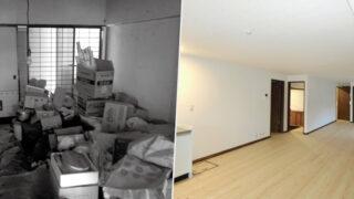 茅野市玉川 空き家賃貸再生実例 トップイメージ